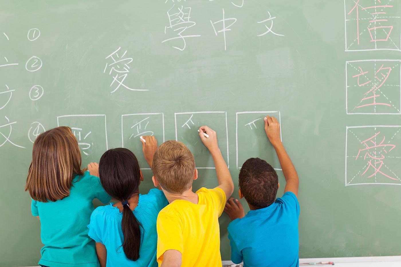 China-AGs Bildungsbrücke Unser Verein unterstützt den Aufbau und die Umsetzung von Schulpartnerschaften